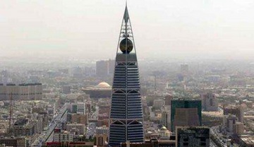 RIYADH SKYLINE- THE AL FAISALIYAH CENTER(267 M)